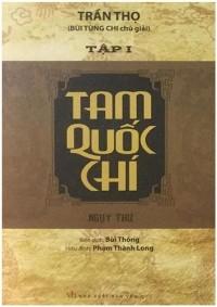 Cover Tam Quốc Chí - Tập 1: Ngụy Chí