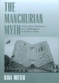 Cover The Manchurian Myth