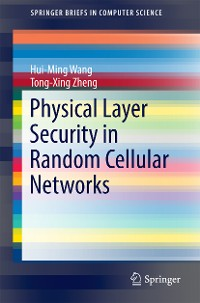 Cover Physical Layer Security in Random Cellular Networks
