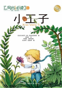 Cover Fashion Listening and Reading Family Series - The Little Prince