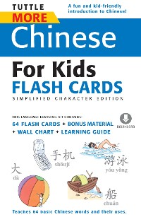 Cover More Chinese for Kids Flash Cards Simplified