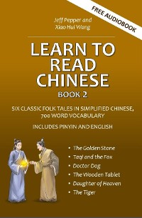 Cover Learn to Read Chinese, Book 2