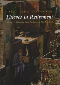 Cover Thieves in Retirement