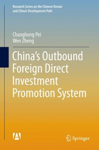 Cover China's Outbound Foreign Direct Investment Promotion System