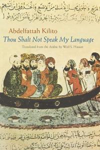 Cover Thou Shalt Not Speak My Language