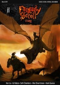 Cover Fantasy Scroll Magazine Issue #1