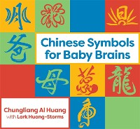 Cover Chinese Symbols for Baby Brains