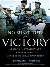 Cover No Substitute for Victory