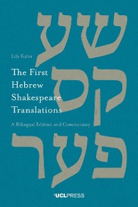 Cover The First Hebrew Shakespeare Translations