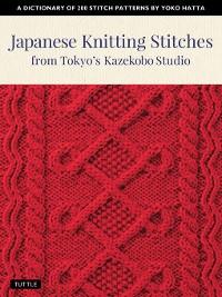 Cover Japanese Knitting Stitches from Tokyo's Kazekobo Studio