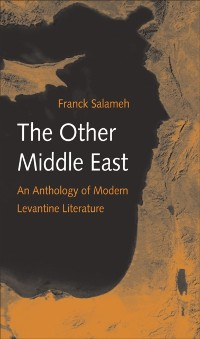 Cover Other Middle East