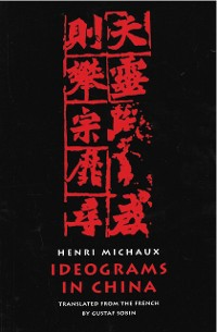 Cover Ideograms in China