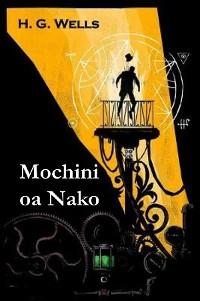 Cover Mochini oa Nako