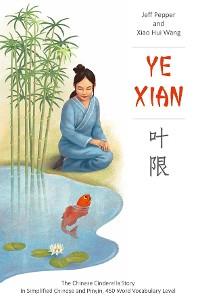 Cover Ye Xian