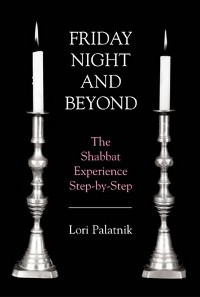 Cover Friday Night and Beyond