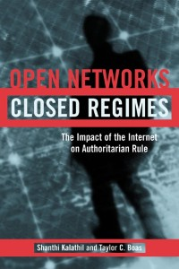 Cover Open Networks, Closed Regimes