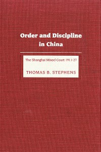 Cover Order and Discipline in China