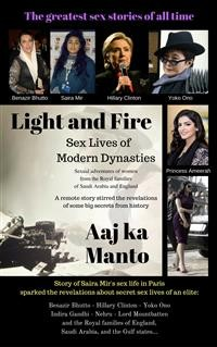 Cover Light and Fire: Sex Lives of Modern Dynasties