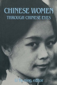 Cover Chinese Women Through Chinese Eyes