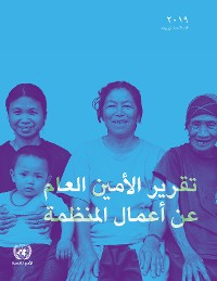 Cover Report of the Secretary-General on the Work of the Organization (Arabic language)