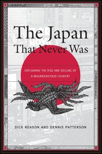 Cover Japan That Never Was, The