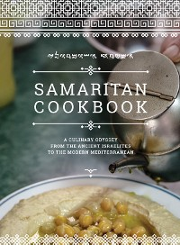 Cover Samaritan Cookbook