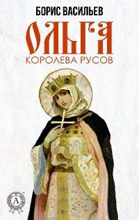 Cover Ольга, королева русов
