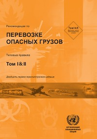 Cover Recommendations on the Transport of Dangerous Goods: Model Regulations - Twenty-first Revised Edition (Russian language)