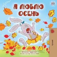 Cover I Love Autumn Russian