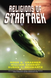 Cover Religions Of Star Trek