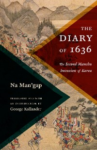 Cover The Diary of 1636