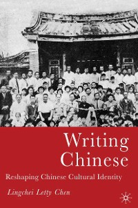 Cover Writing Chinese