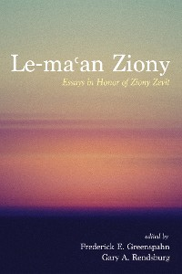 Cover Le-maʿan Ziony