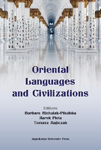 Cover Oriental Languages and Civilisations