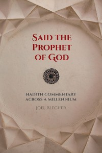 Cover Said the Prophet of God