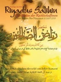 Cover Auszüge aus Riyad us Salihin Die Gärten der Rechtschaffenen