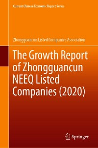 Cover The Growth Report of Zhongguancun NEEQ Listed Companies (2020)