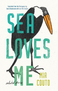 Cover Sea Loves Me