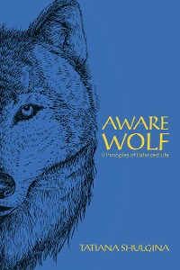Cover Aware Wolf