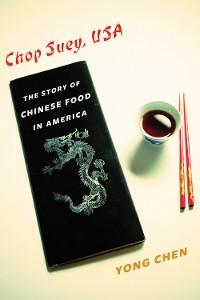 Cover Chop Suey, USA