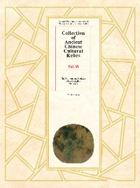 Cover Collection of Ancient Chinese Cultural Relics, Volume 6
