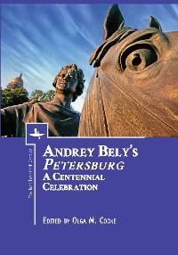 """Cover Andrey Bely's """"Petersburg"""""""