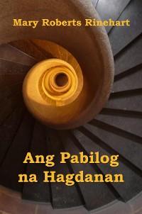 Cover Ang Pabilog na Hagdanan