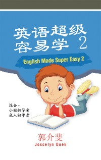Cover English Made Super Easy 2
