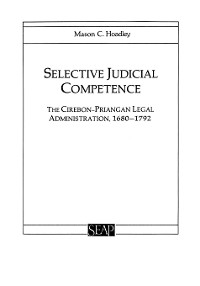Cover Selective Judicial Competence