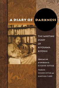Cover A Diary of Darkness