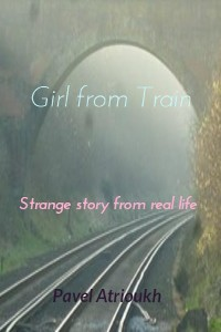 Cover Girl From Train