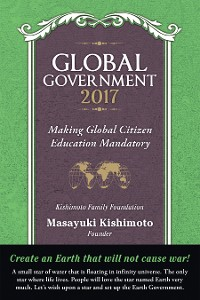Cover Global Government 2017