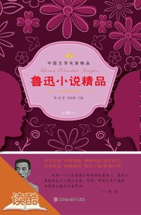 Cover Lu Xsun's Selected Novels (Ducool literary masters classics selection Edition)