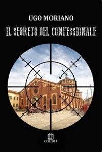 Cover Il segreto del confessionale